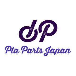 Pla Parts Japan